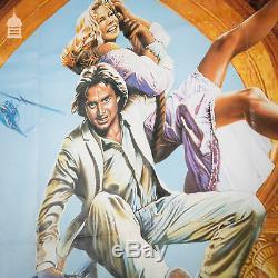 Original Framed JEWEL OF THE NILE Quad Movie Poster
