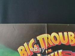 1986 D'origine Big Trouble In Little China Uk Affiche Du Film Quad