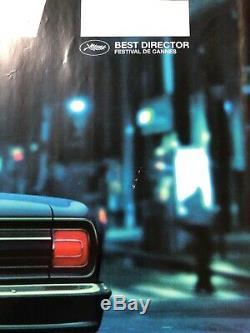 Très Rare Disque (2011) Affiche De Film De Théâtre De Quad